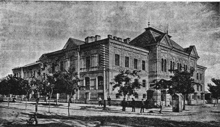 Новый семинарский корпус, снимок начала XX века.