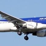 Air Moldova запускает прямой рейс Кишинев-Турин