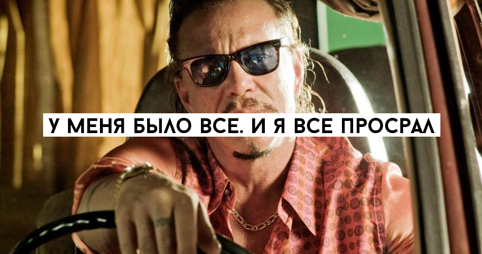 Mickey_Rourke_The_Informers_2008 copy