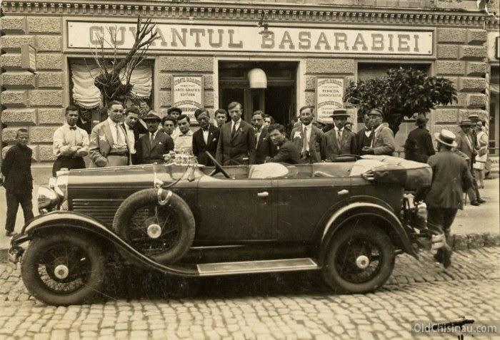 Автомобиль у Примэрии.