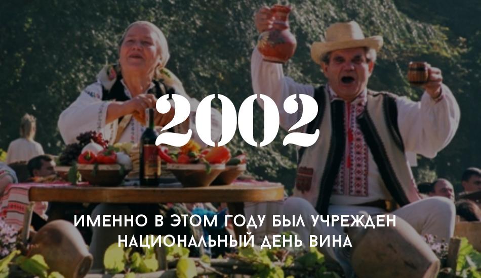moldova_wine1 copy