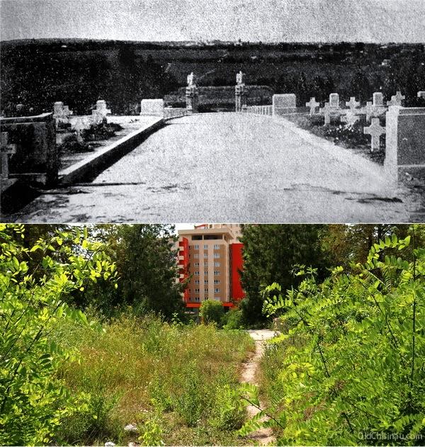 """""""Кладбище Героев"""". Военное кладбище, расположенное у нынешнего бул. Дечебала. 1942 и 2014 гг."""