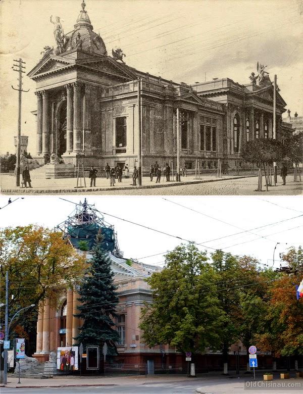 Городской Банк. Нынешний Органный Зал. Начало XX века и 2014 год.