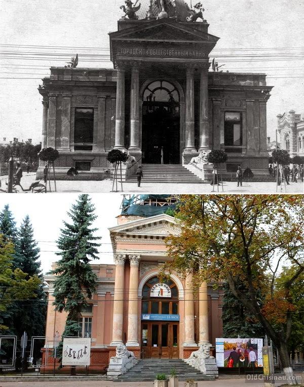 Городской Общественный Банк. Нынешний Органный Зал. Начало XX века и 2014 год.