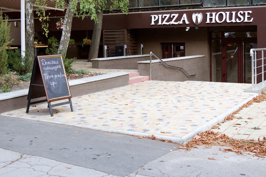 pizza-house1