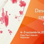 Национальный День Вина: Добро пожаловать в «Школу вина»