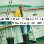 10 цитат Ильи Лагутенко