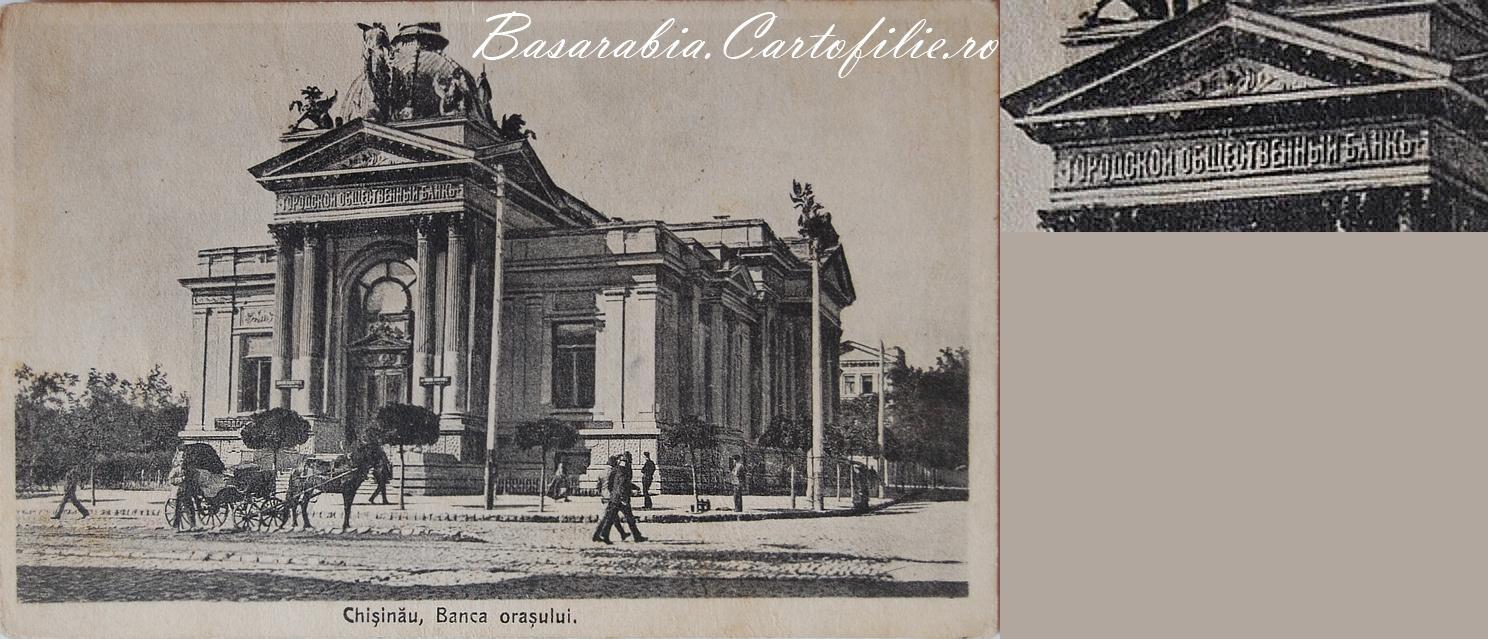 Banca-chisinau-fata1