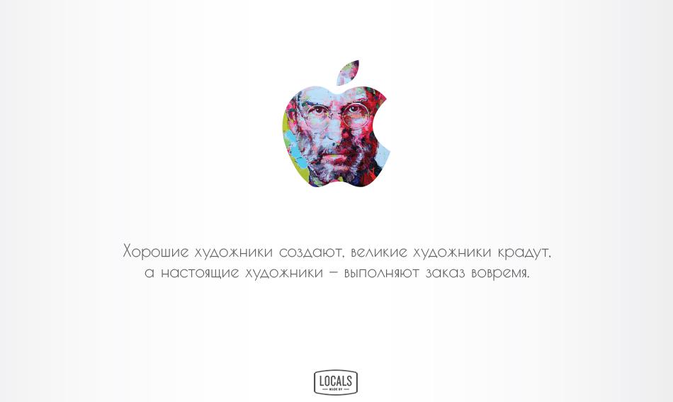Безымянный-5