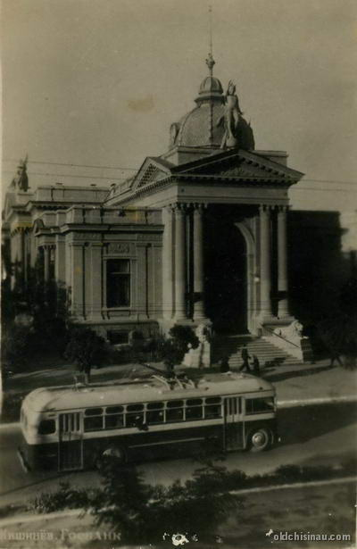 GosBank-1950gg