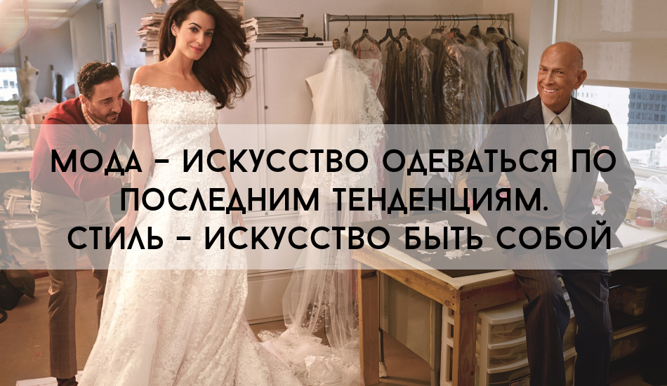 Amal Alamuddin during fitting of her wedding dress by Oscar De l