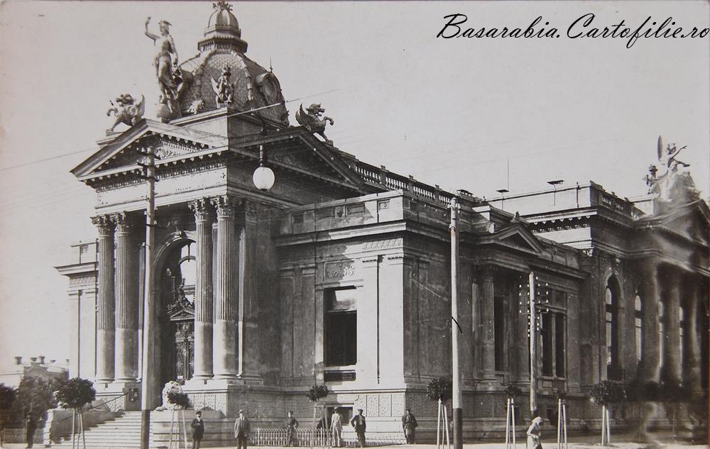 chisinau-banca