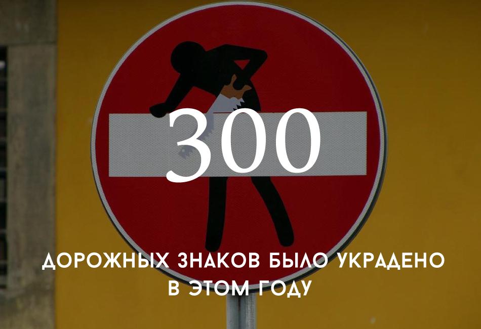 дорожные-знаки-креатив-песочница-289970 copy