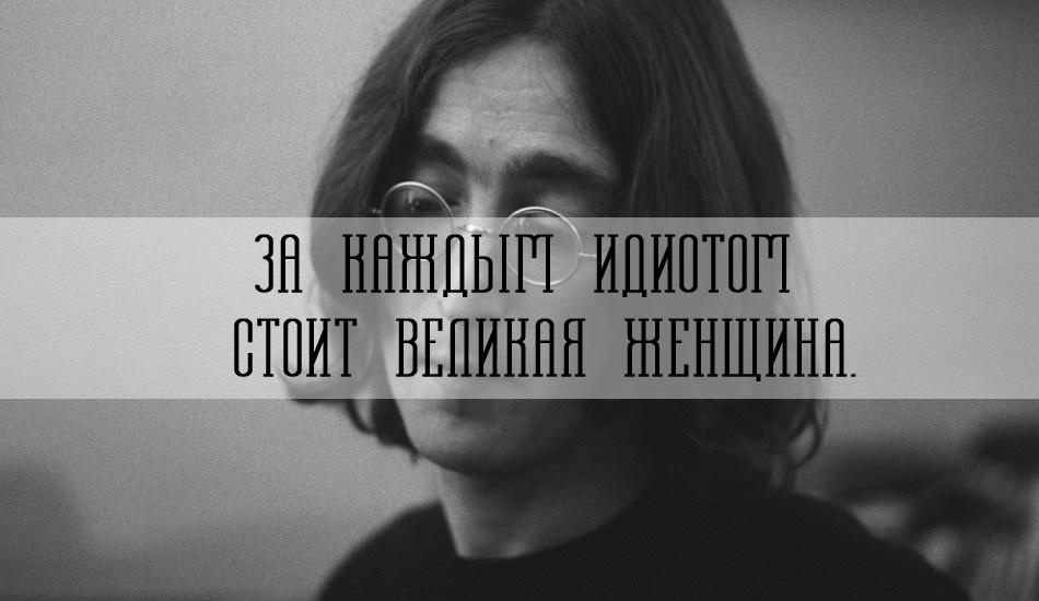 ethan_russejohn_lennon_2048x2048 copy