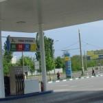 В Молдове подешевело топливо