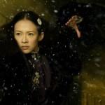 Неделя китайского кино