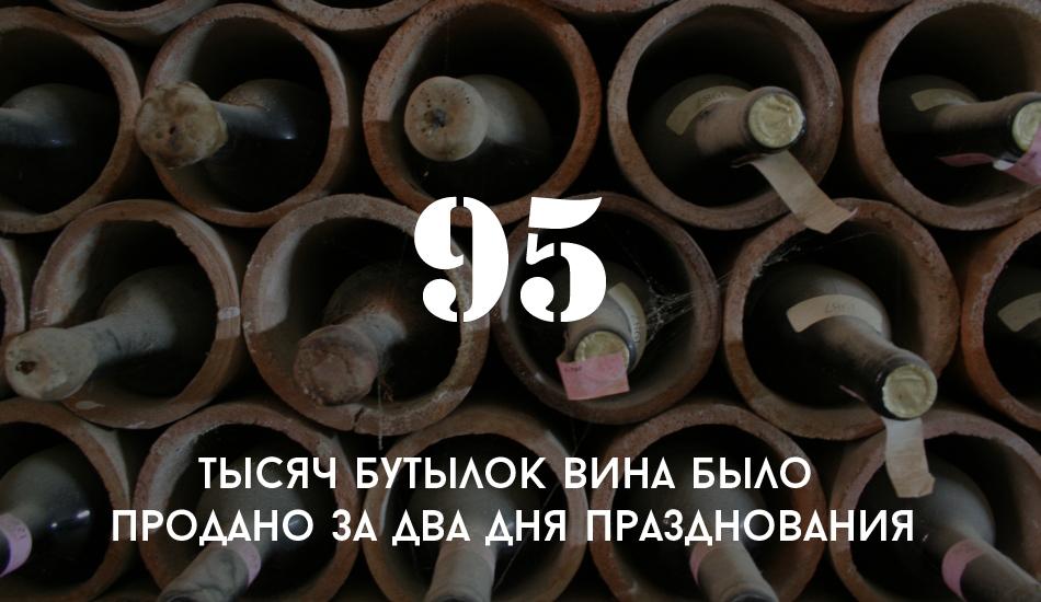 wine_bottles copy