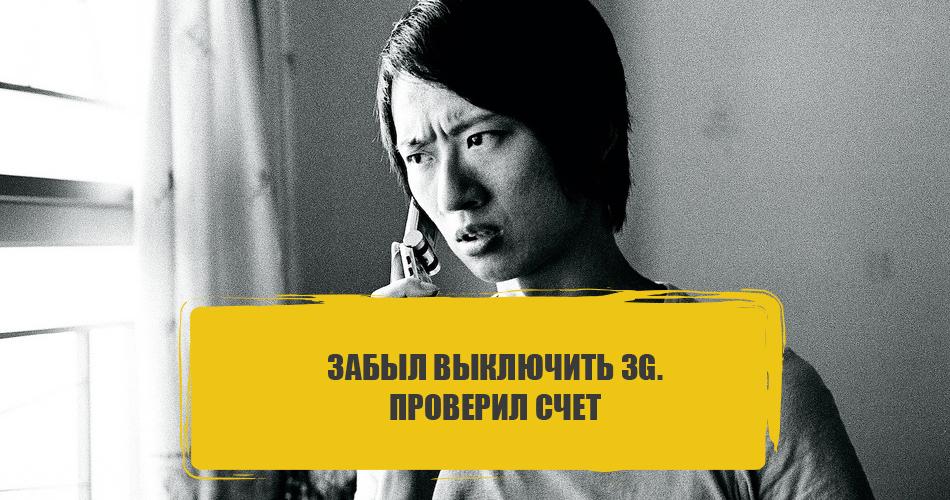 Безымянный-13