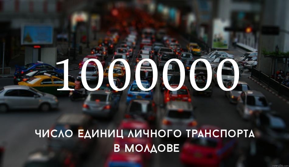 248735_ulica_-mashiny_-probka_1920x1281_(www.GdeFon.ru) copy
