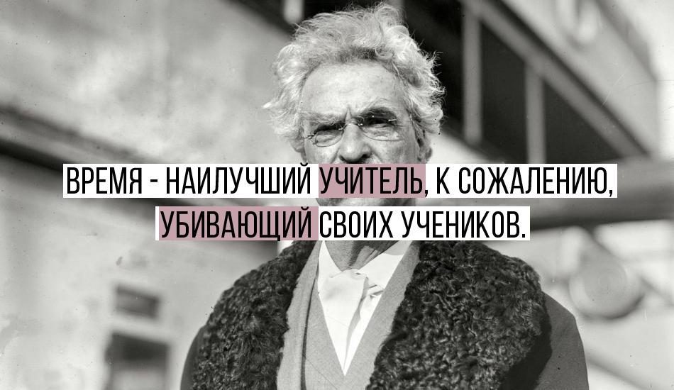 Mark_Twain copy