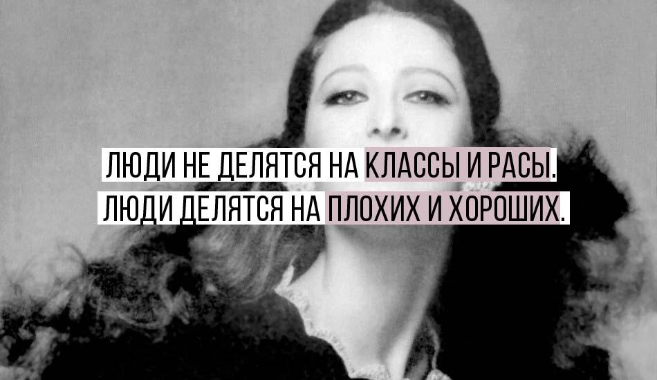 ПЛИСЕЦКАЯ copy