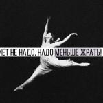 10 цитат Майи Плисецкой