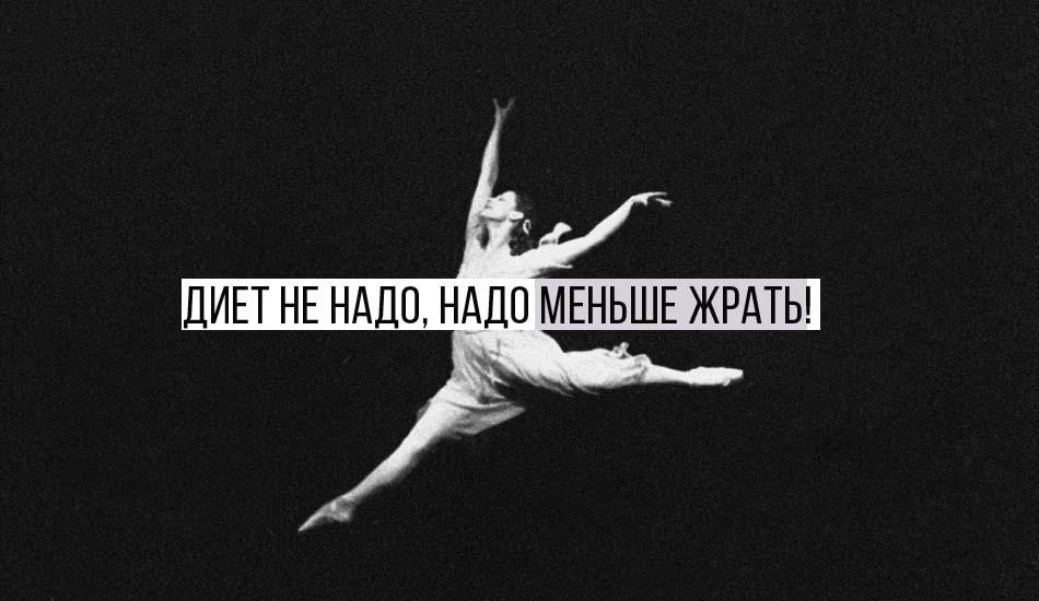 RIAN_archive_855342_Maya_Plisetskaya_in_Sergei_Prokofyev's_Romeo_and_Juliet_ballet copy