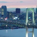 Молодые люди в возрасте 18- 28 лет приглашаются для участия в международном форуме в Японии