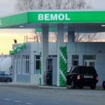 Компания BEMOL празднует 7-ой день рождения