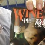 Молдавские вина завоевывают китайский рынок