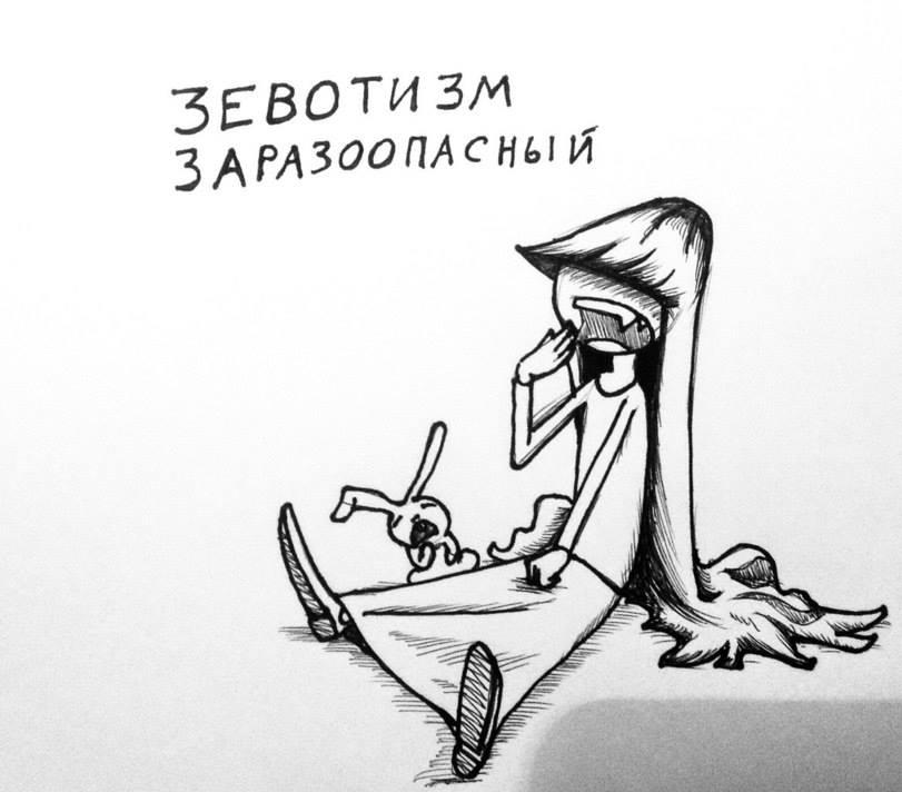 office-sickness-2