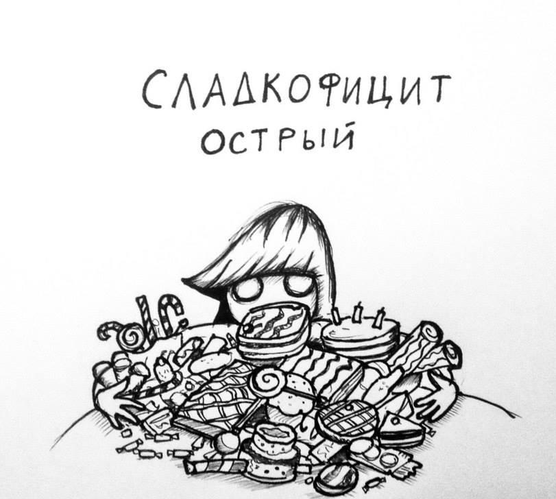 office-sickness-3