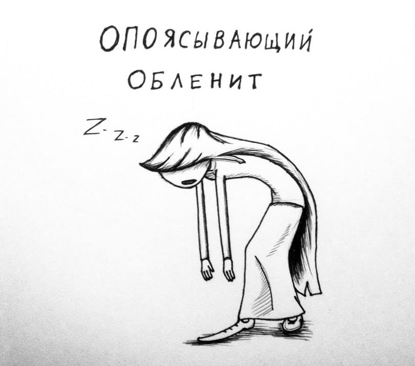 office-sickness-8