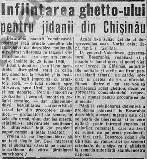 """Газета """"Basarabia"""" за 6 августа 1941 года"""