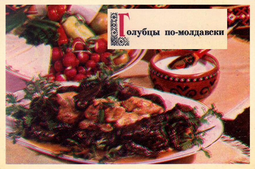01-moldovan-food