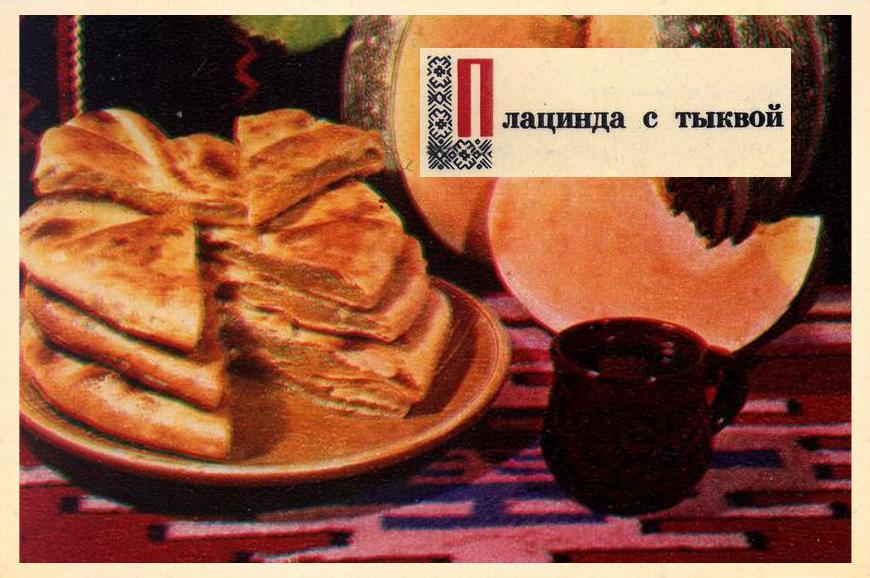 02-moldovan-food.