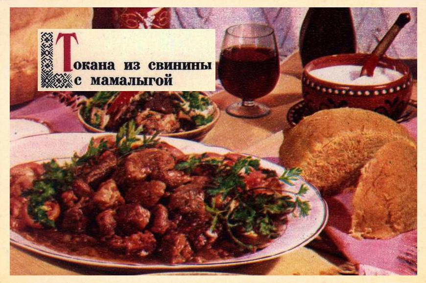 03-moldovan-food.