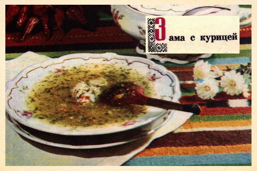 06-moldovan-food.