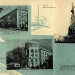 Буклет «Кишинёв — столица Советской Молдавии». 1961 год