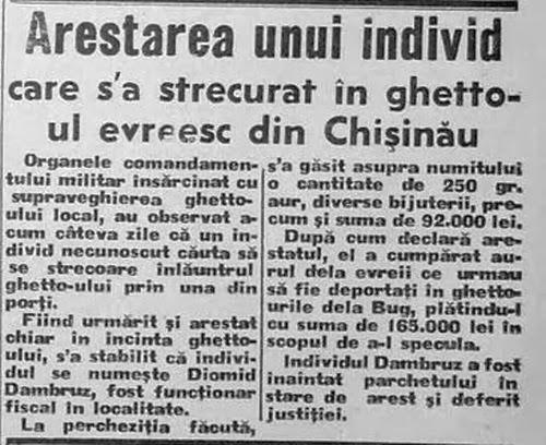 "Газета ""Basarabia"" от 3 ноября 1941 года."