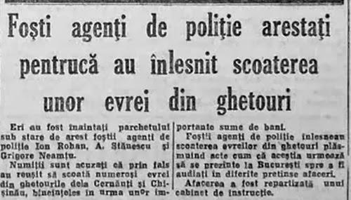 "Газета ""Basarabia"" от 9 декабря 1941 года."