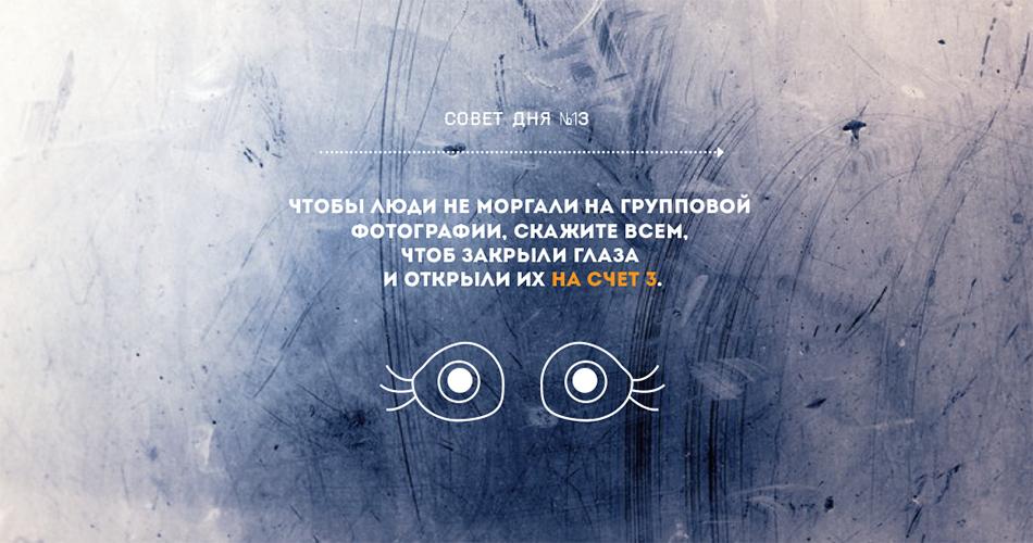 Безымянный-14