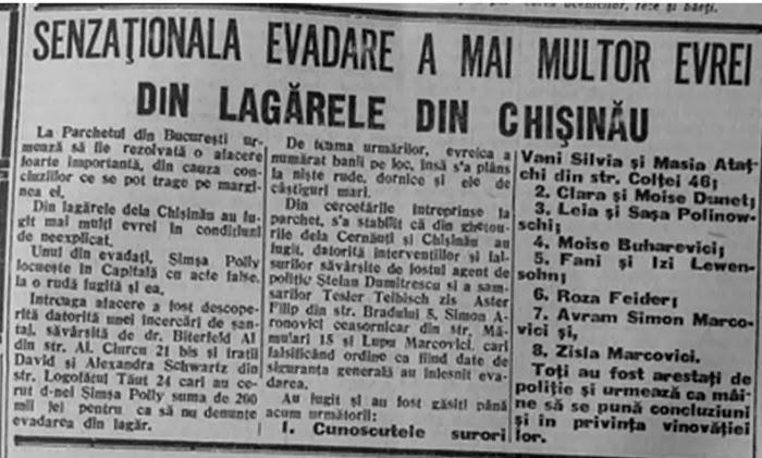 """Газета """"Basarabia"""" от 24 апреля 1942 года."""