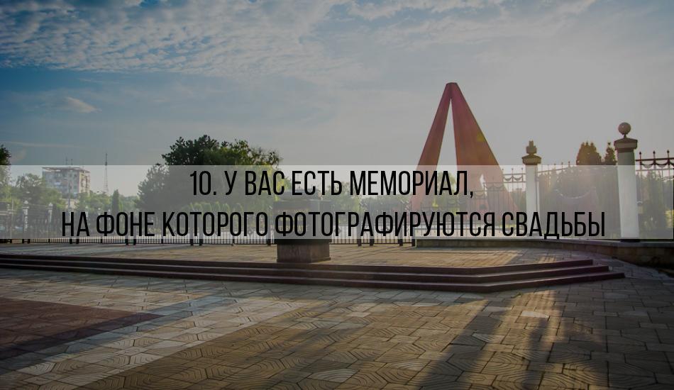 1403459597_memorial-moldova copy