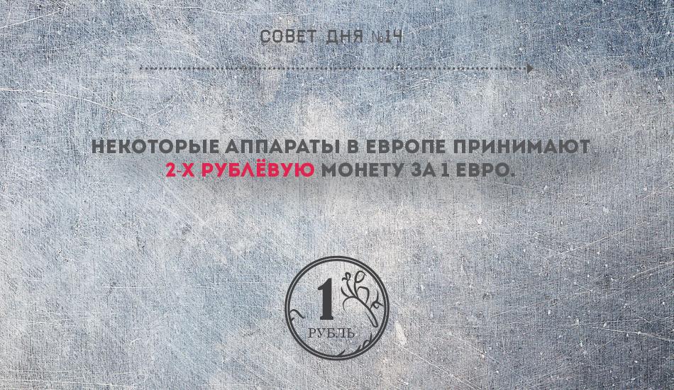 Безымянный-15