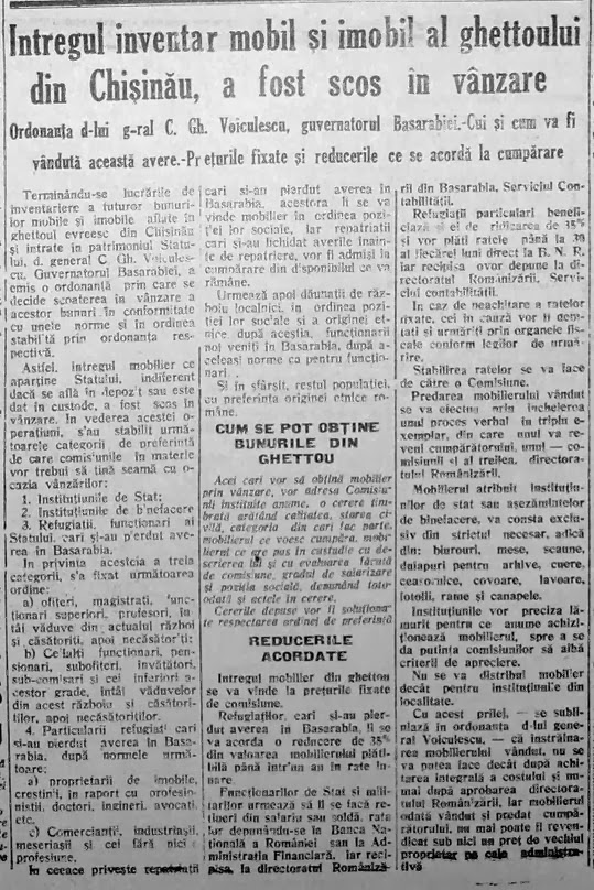 "Газета ""Basarabia"", январь 1942 года."