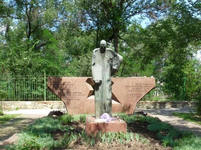 Памятник на Иерусалимской улице.