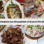 10 типично молдавских привычек