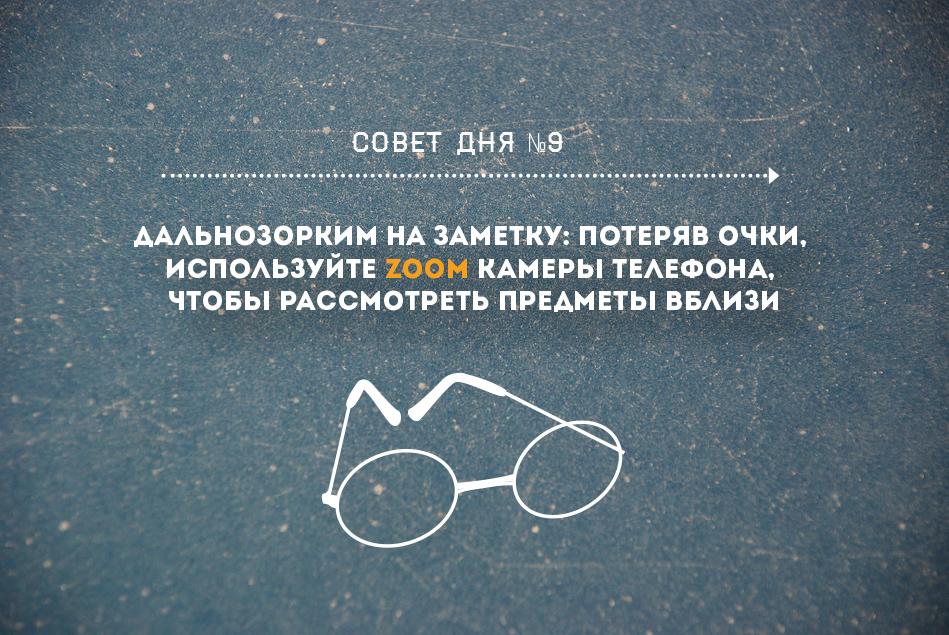 Безымянный-10