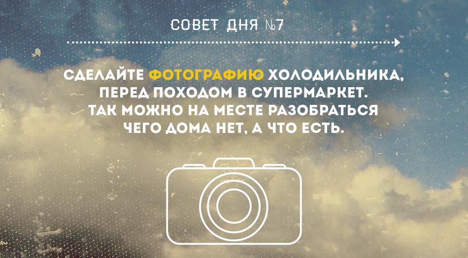 Безымянный-8